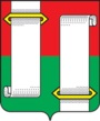 герб п. Октябрьский